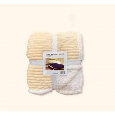 Κουβέρτα Προβατάκι Δύο Όψεων / Διπλή 220Χ240 - Μπεζ - BL7