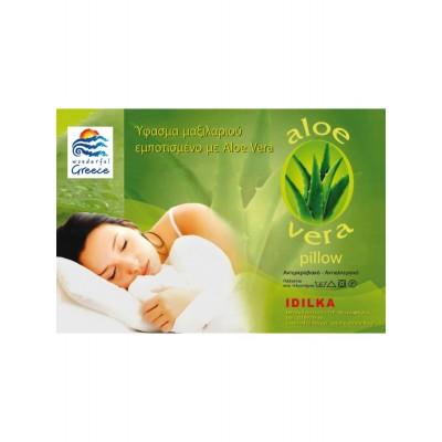 Υποαλλεργικά Μαξιλάρι Ύπνου 50x70, Aloe Vera, Microfiber 500gr (9970021335)