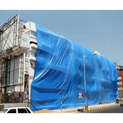 Μουσαμάς Αδιάβροχος Ενισχυμένος (250gr/m2) 8.00 x 12.00m Είδη Σπιτιού