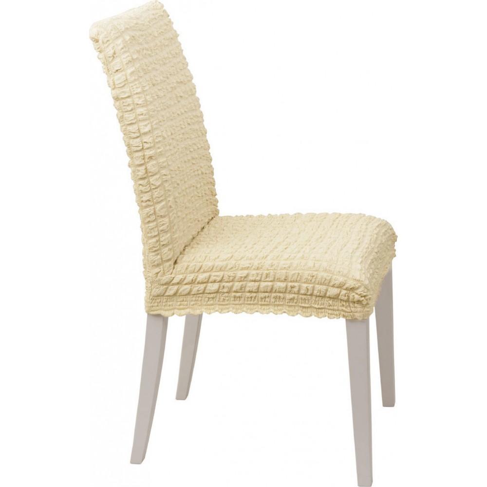 Ελαστικό Κάλυμμα Καρέκλας χωρίς βολάν - Μπεζ - ph103