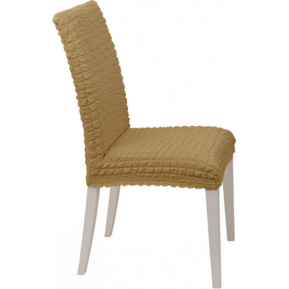 Ελαστικό Κάλυμμα Καρέκλας χωρίς βολάν - Καφέ Ανοιχτό  - ph102