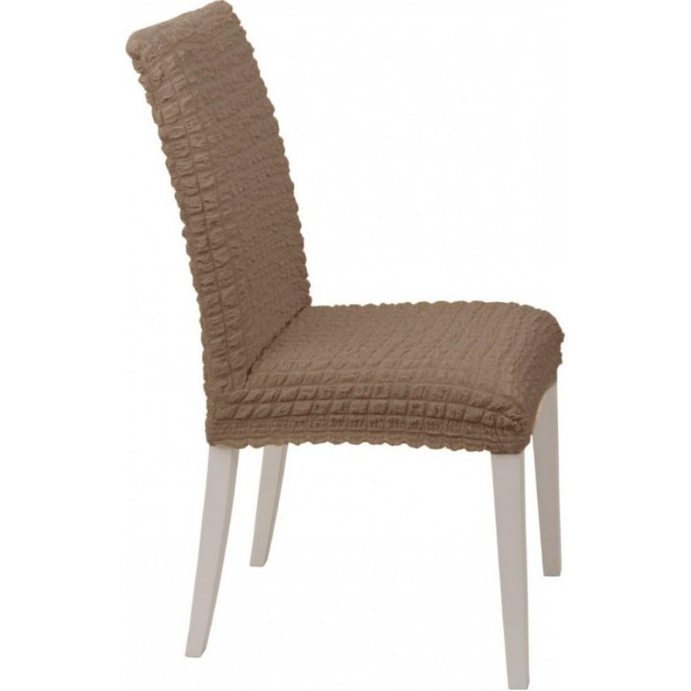 Ελαστικό Κάλυμμα Καρέκλας χωρίς βολάν - Καφέ - ph100