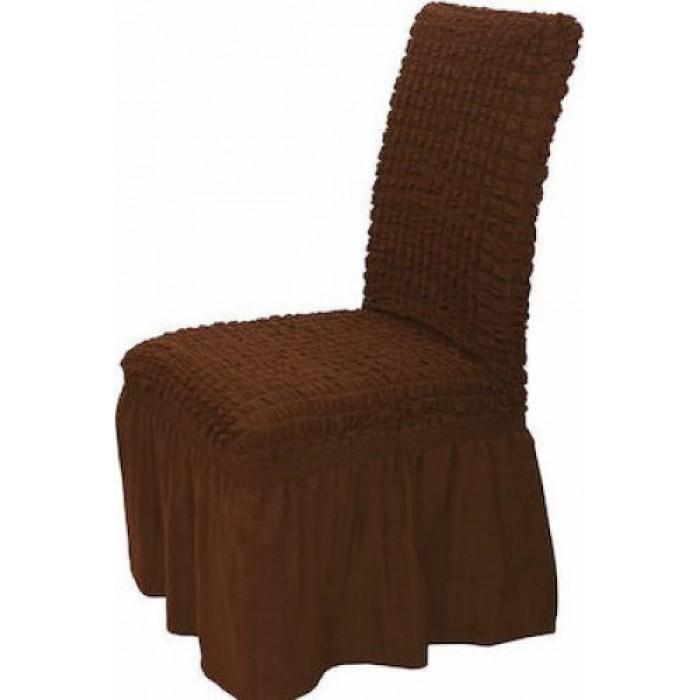 Ελαστικό Κάλυμμα Καρέκλας Με Βολάν - Καφέ Σκούρο - ph110 ΕΙΔΗ ΣΠΙΤΙΟΥ / ΚΗΠΟΥ
