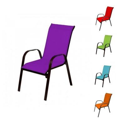 Πολυθρόνα Riviera μεταλλική  textline εξωτερικού χώρου έπιπλα κήπου-βεράντας  Έπιπλα Κήπου