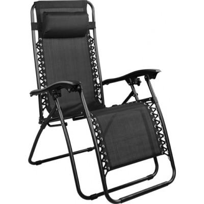Πτυσσόμενη Πολυθρόνα Relax - Μαύρο - ph30